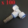 หัวพ่นหมอกละเอียด 0.3 mm + ข้อต่อ 3 ทาง 100 หัว