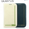 Zenus : Leather Case Masstige Line Edge Case Cover For Samsung Galaxy S4, i9500