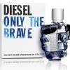 น้ำหอม Diesel Only The Brave EDT 75 ml