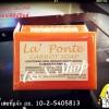 La' Ponte Carrot Soap สบู่แครอท (Carrot Soap)