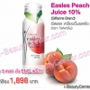 Easles Peach Juice อีสเลส เครื่องดื่มลดน้ำหนักรสพีช โปรโมชั่น ส่งฟรี!!!