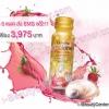 Abalone Flexi Drink อะบาโลน เฟล็กซี่ ดริ้ง โปรโมชั่น ส่งฟรี!!!