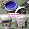 ทรีทเมนท์ Hair Root Hair Wax Growth 900 Longer