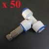 หัวพ่นหมอกละเอียด 0.3 mm + ข้อต่อ 3 ทาง 50 หัว