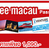 iVenture Card Macau (Flexi 3)