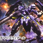 Gundam Kimaris Vidar (HG)