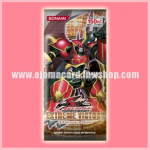 704 - Extreme Victory [EXVC-JP] - Booster Pack