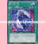 SD22-JP032 : D.D.R. - Different Dimension Reincarnation (Common)