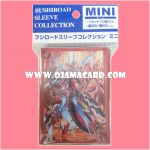 "VG Sleeve Collection Mini Vol.204 : Supreme Heavenly Emperor Dragon, Dragonic Overlord ""the Ace"" 70ct."
