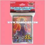 Yu-Gi-Oh! ARC-V OCG Duelist Card Protector / Sleeve - Shay Obsidian / Shun Kurosaki (Syun Kurosaki) 55ct.