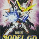 SD Destiny Gundam + ปีกแสง