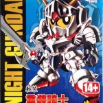 SD Reload Knight