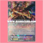 "CP15/005TH : ดราโกนิค•โอเวอร์ลอร์ด ""The Яe-birth"" (Dragonic Overlord ""The Яe-birth"")"