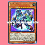 SDMY-JP004 : Beserkion the Electromagna Warrior / Magnet Berserion the Electromagnetic Warrior (Ultra Rare)
