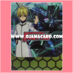 VG Fighter's Deck Holder / Case Vol.03 - Leon Soryu
