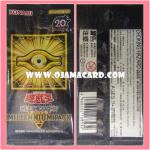 Millennium Pack [MP01-JP] - Booster Pack (JA Ver.)