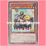 PR05-JP002 : Madolche Chickolates / Madolche Pyocolate (Common)
