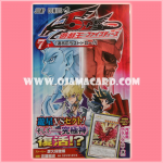 Yu-Gi-Oh! 5D's Vol.7 [YF07-JP] - No Promo Card + Book Only