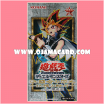 Duelist Road - Piece of Memory - Side: Yami Yugi [15AX-JPY] - Booster Box (JA Ver.)