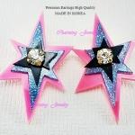 ต่างหู ตุ้มหู Shinning Star งาน Whatsoever เหมือนคุณอั้มใส่เป๊ะ อินเทรนด์มากค่ะคู่นี้ ขนาด 3.5cm x 6.6cm