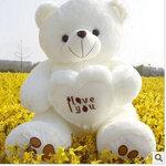ตุ๊กตาหมีถือหัวใจ สีครีม ขนาด 1.1 m.