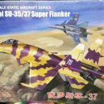 1/48 SUKHOI SU-3537 SUPER FLANKER