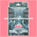Structure Deck : Curse of Darkness [SD12-JP]