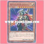 15AX-JPM17 : Gilford the Lightning (Millennium Rare)