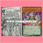 Yu-Gi-Oh! ARC-V Vol.3 [YA03-JP] + YA03-JP001 : D/D/D Destiny King Zero Laplace (Ultra Rare)