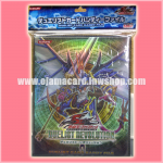 Yu-Gi-Oh! 5D's OCG 4-Pocket Duelist Card Handy File - Duelist Revolution