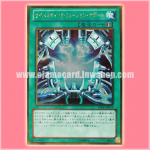 GS06-JP014 : Cybernetic Fusion Support (Gold Secret Rare)