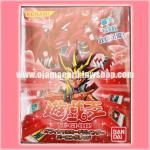 Yu-Gi-Oh! OCG 4-Pocket Duelist Card Handy File - Moto Yugi & Slifer the Sky Dragon / Sky Dragon of Osiris