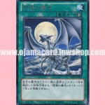 SD25-JP021 : Roar of the Silver Dragon (Rare)