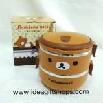 ปิ่นโต 2 ชั้น ลายหมี ริลัคคุมะ Rilakkuma (ซื้อ 3 ชิ้น ราคาส่งชิ้นละ 280 บาท)
