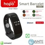 กำไรข้อมืออัจฉริยะ ฮอบโปะ hopo Smart Barcelet รุ่น H-SB30 รับประกัน 1 ปี
