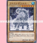 ST12-JP003 : Frostosaurus (Common)