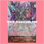 "G Legend Deck 1 : The Dark ""Ren Suzugamori"" (VGT-G-LD01) - Full Foil Deck + Special Fighter's Counter"