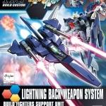 Lightning Back Weapon System (HGBC)