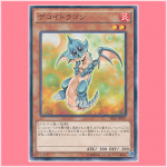 SR02-JP007 : Decoy Dragon (Common)