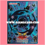 "Yu-Gi-Oh! ARC-V OCG Duelist Card Protector / Sleeve - Winter Promotion Vol.1 Limited Edition Sleeves ""Shaddoll Fusion"" x64"