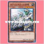 VS15-JPD05 : Goblin Elite Attack Force / Goblin Elite Force (Common)