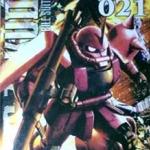 MG (021) 1/100 MS-06S Char's Zaku II Ver. 2.0