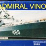 30 cm ADMIRAL VINOGRDOV