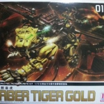 [BT] ZOIDS 1/72 (019) Saber Tiger Gold