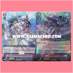 Trial Deck 7 : Descendants of the Marine Emperor (VGT-TD07) ภาค 2 ชุดที่ 3