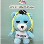 ตุ๊กตาหมี บิ๊กแบง bigbang แบบที่ 4 ขนาด 7 นิ้ว