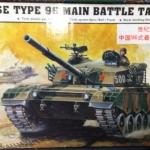 1/35 CHINESE TYPE 96 MAIN BATTLE TANK