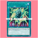 DP17-JP005 : Magnet Reverse (Rare)