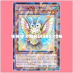 SPFE-JP017 : Fluffal Owl / Furnimal Owl (Normal Parallel Rare)