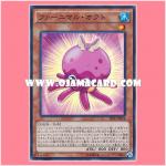 SPFE-JP014 : Fluffal Octo / Furnimal Octo (Super Rare)
